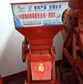 Type 180 coffee hulling machine manually