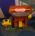 Motor type 150 coffee hulling machine