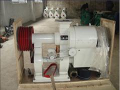 rice mill(LN300)