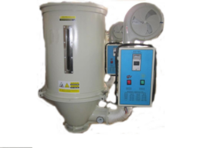 mini feed drying machine 1