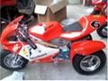 小型电动摩托车