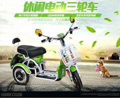 fashion electric Tricycle