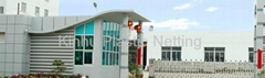 Kinhu Plastic Netting Co.,Ltd