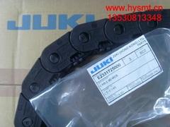 JUKI2050/2060原装坦克链40058017