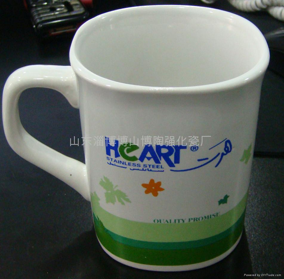 咖啡杯 陶瓷促銷杯 廣告杯淄博陶瓷禮品杯 3