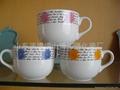咖啡杯 陶瓷促銷杯 廣告杯淄博陶瓷禮品杯 2