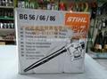 STIHL BG86 手提式吹風機 3