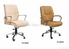 EXECUTIVE CHAIRS SERIES-4