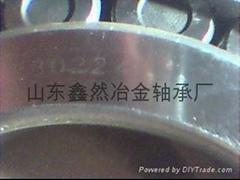 汽车圆锥滚子轴承