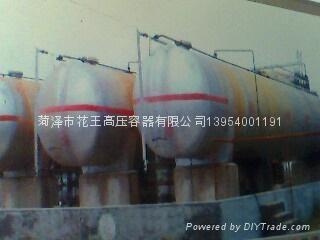 山東液化石油氣儲罐 1