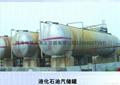 山東液化石油氣儲罐 2