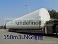山東液化石油氣儲罐 4