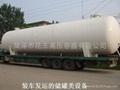 液化氣儲罐廠家