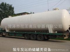 液化气储罐厂家