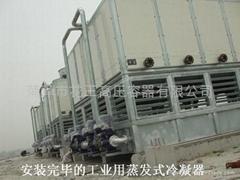 蒸發冷凝器油氣回收設備制造