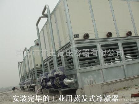 山东冷凝器换热器制造维修 1