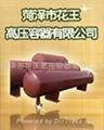 花王油氣回收設備儲罐