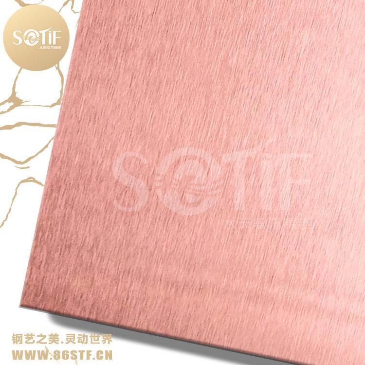 彩色不鏽鋼雪花砂板 3