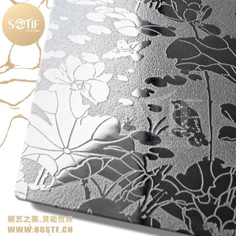 彩色不鏽鋼壓花板 4