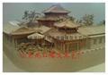 北京四合院模型 2