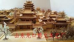 博物館沙盤模型