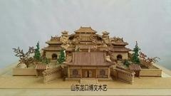 瞿昙寺建筑群沙盘古建筑模型