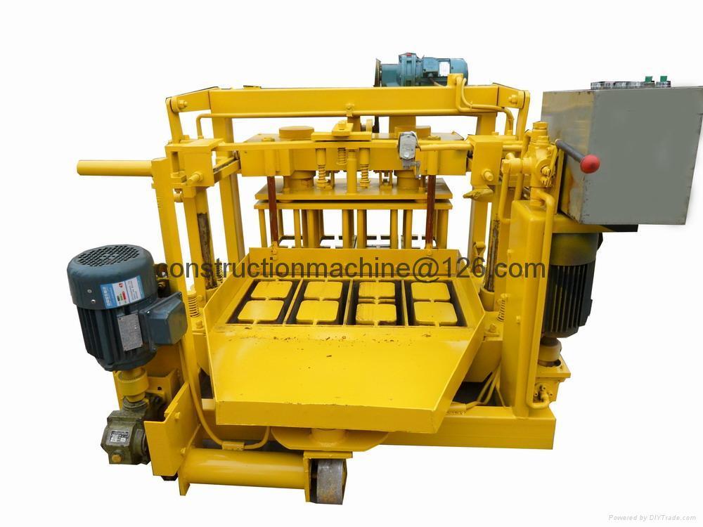 移动式砖机 1