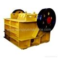 stone crusher,crushing machine,crusher