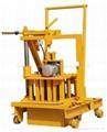 QT40-3C Moving Block Machine(Egg Layer