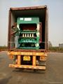 QT4-15C 鋪路磚機