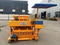 moving block machine,movable brick machine 4