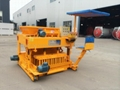 Movable Block Machine