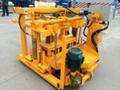 QT40-3 Concrete Moving Block Machine