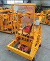 QT40-3C Moving Block Machine(Egg Layer Block Machine)