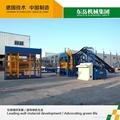 QT4-15C Hollow block machine,cement brick machine,concrete block machine 3