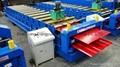 aluminum sheet automatic double layer