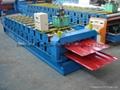 aluminum panel forming machine/steel