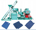 cement roof tile making machine/machinery / full automatic tile production line 1