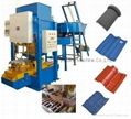 Cement Roof Tile Machine, Cement Roof Tile Making Machine with high capacity