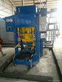 Cement Roof Tile Machine, Cement Roof Tile Making Machine with high capacity 7