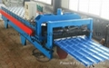 High Quality Roof Tile Roll Forming Machine,Roof Sheet Roll Forming Machine 2