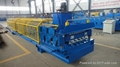 High Quality Roof Tile Roll Forming Machine,Roof Sheet Roll Forming Machine