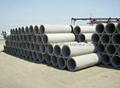 CE Approval Concrete Culvert Drain Pipe Making Machine,Pipe Making Machine