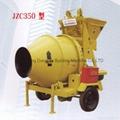 JZC350 mini drum concrete mixer for