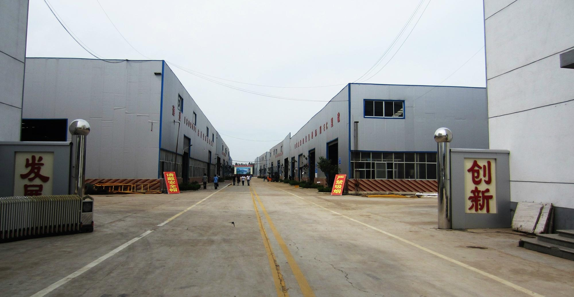 DONGYUE MACHINERY GROUP