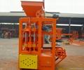 Manual block machine,cement block machine,small brick machine