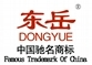 shandong dongyue building machine co.,ltd