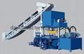 cuberstone making machine,paver machine,color brick machine