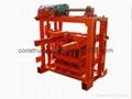 QT40-2 concrete block machine,block making machine,brick making machine