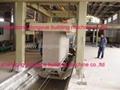 加气砖生产线 4